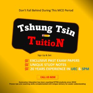 Tshung Tsin Tuition Now Open